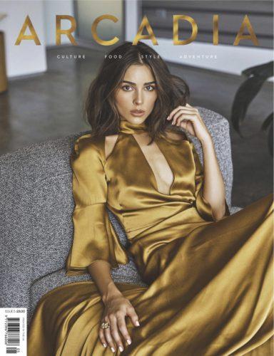 Olivia Culpo Arcadia Magazine Cover